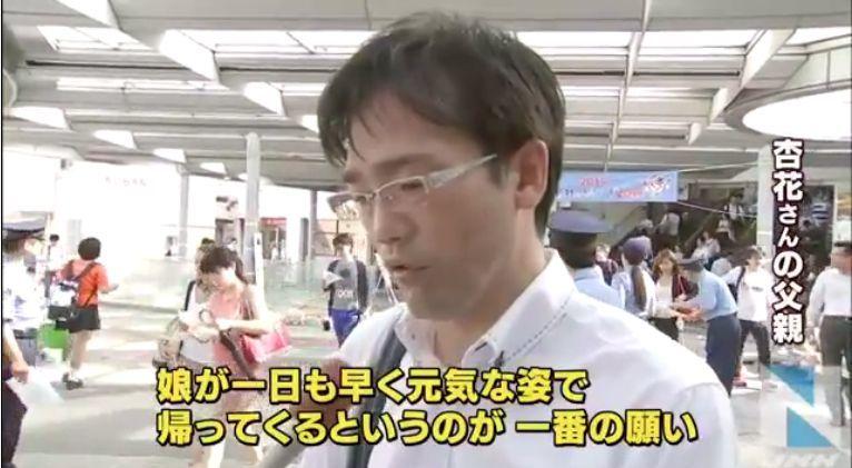 齋藤杏花: マゾヒズムにカブ札を...